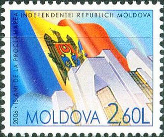 Moldovan Declaration of Independence - 2006 stamp