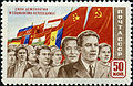 Stamp of USSR 1557.jpg