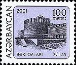 Stamps of Azerbaijan, 2001-590.jpg