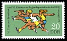 Stamps of Germany (DDR) 1977, MiNr 2243.jpg