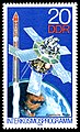 Stamps of Germany (DDR) 1978, MiNr 2311.jpg