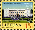 Stamps of Lithuania, 2009-17.jpg