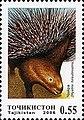 Stamps of Tajikistan, 015-06.jpg