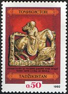 Stamps of Tajikistan, 1992-1.jpg