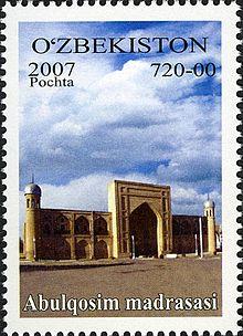 Stamps of Uzbekistan, 2007-09.jpg