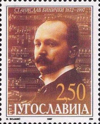 Stanislav Binički - Image: Stanislav Binički 1997 Yugoslavia stamp