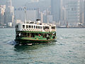 Star Ferry Hong Kong (080821).jpg