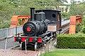 Steam Locomotive No. 1 Bisai Railways front-left 2014 Museum Meiji Mura.jpg