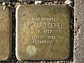 Stolperstein Gerhard Sichel, 1, Malsburgstraße 12, Vorderer Westen, Kassel.jpg