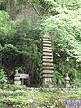 Stone pagoda of Kasagidera.JPG