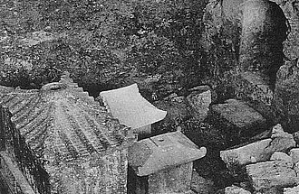 Shō Nei - Stone sarcophagus of King Sho Nei