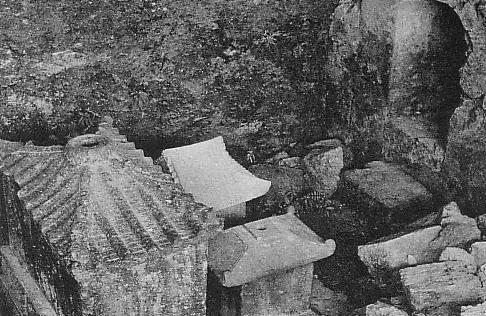 Stone sarcophagus of King Sho Nei