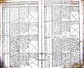 Subačiaus RKB 1839-1848 krikšto metrikų knyga 057.jpg