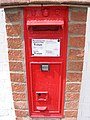 Suffolk Kinsman Victorian Postbox - geograph.org.uk - 1429294.jpg