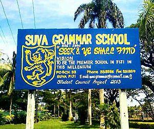 Suva Grammar School - Image: Suva Grammar School Header
