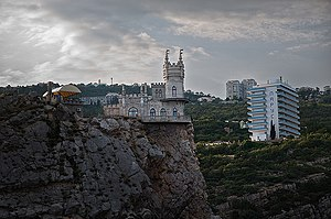 Swallow's Nest - Overlooking the Cape of Ai-Todor, the romantic Swallow's Nest castle is situated on top of a 40-metre (130 ft) high Aurora Cliff.