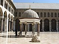 Syria, Damascus, The Umayyad Mosque, The Dome of the Clock.jpg