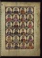 T'oros Roslin Gospels, The Ancestors of Christ, Walters Manuscript W.539, fol. 15r.jpg