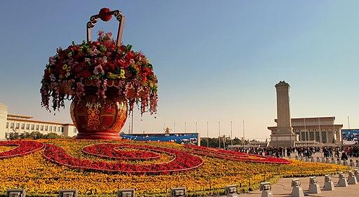 TIENAMEN SQUARE BEIJING CHINA OCT 2012 (9517777110)