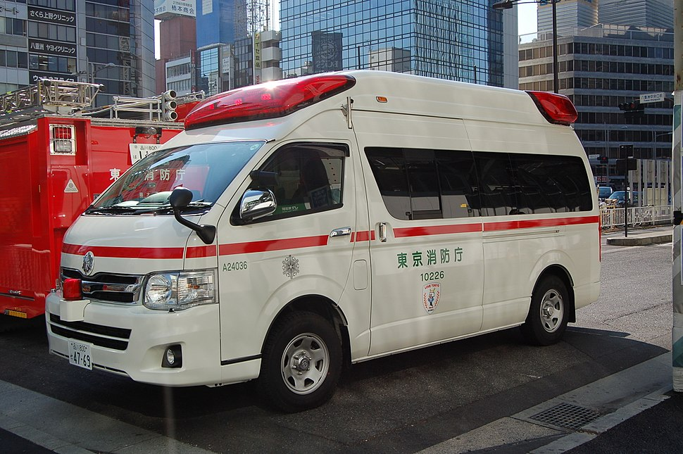 TOKYO FIRE DEPT Nagatacho A1