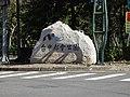 Taichung Metropolitan Park stele 20180929.jpg