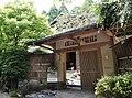 Taikou-sansou entrance.jpg