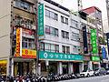 Taiwan Cooperative Bank Changchun Branch 20160125.jpg