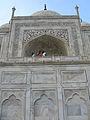 Taj Mahal, Agra views from around (74).JPG