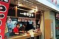 Takoyaki shop in Kyoto.jpg