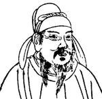 Tang Zhongzong.png