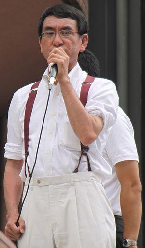 Tarō Kōno - Kōno making a speech (July 1, 2010)