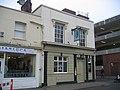 Tavistock Inn - geograph.org.uk - 123677.jpg