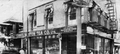 TeaCo ca1890 CourtSt BostonianSociety.png