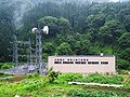 Tedorigawa II power station.jpg