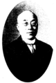 Teizaburo Nakahara.png