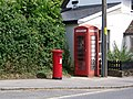 Telephone box and postbox, Shillingstone - geograph.org.uk - 1390058.jpg