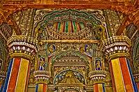 Thanjavur Maratha Palace Darbar Hall.jpg