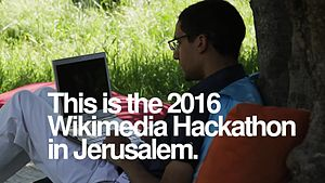 Файл:The 2016 Wikimedia Hackathon in Jerusalem.webm