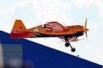 The First Flight, RA-1895G, Yakovlev Yak-52 (37230418701).jpg