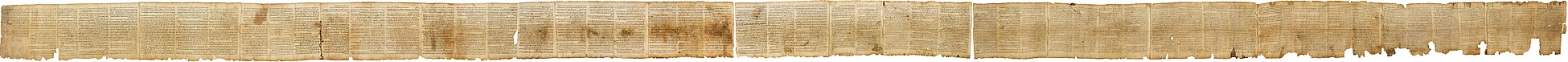 The Great Isaiah Scroll MS A (1QIsa) - Google Art Project.jpg