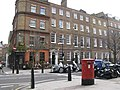 The King's Arms, John Street - Northington Street, WC1 - geograph.org.uk - 1237222.jpg