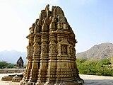 Jain Tempel in Kiradu