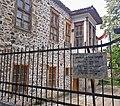 The National Museum of Education in Korçë.jpg
