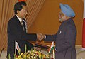 The Prime Minister, Dr. Manmohan Singh and the Prime Minister of Japan, Mr. Yukio Hatoyama exchanging the signed Joint Statement, in New Delhi on December 29, 2009.jpg
