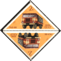 The Soviet Union 1971 CPA 3998 stamp (GAZ-66 Truck) tete-beche.png