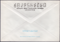 The Soviet Union 1979 Illustrated stamped envelope Lapkin 79-687(13937)back(Alexey Favorsky).png