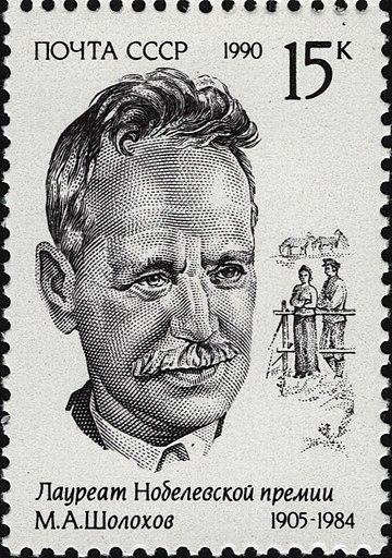 The Soviet Union 1990 CPA 6258 stamp (Nobel laureate in Literature Mikhail Sholokhov. A scene based on the novel And Quiet Flows the Don).jpg