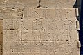 The Temple of Dendur MET 68.154 EGDP020164.jpg