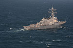 The guided missile destroyer USS Hopper (DDG 70) transits the Persian Gulf Dec. 9, 2013 131207-N-OU681-050.jpg