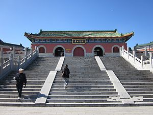 Tian Men Shan Temple 2.jpg